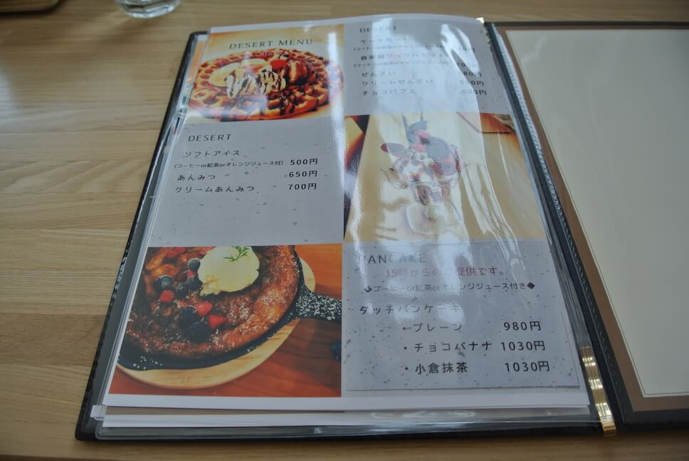 CAFE 栞|MENU BOOK6
