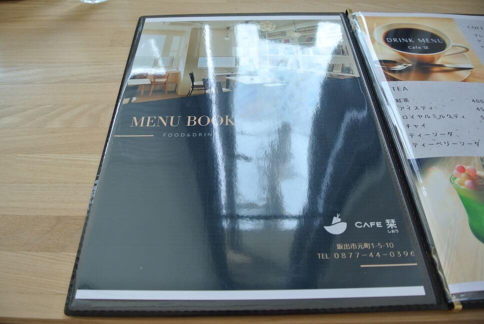 CAFE 栞|MENU BOOK2