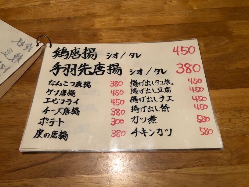 きりん大麦牧場|メニュー5